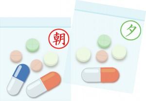 薬物依存症回復施設 沖縄ダルク - okidarc.or.jp
